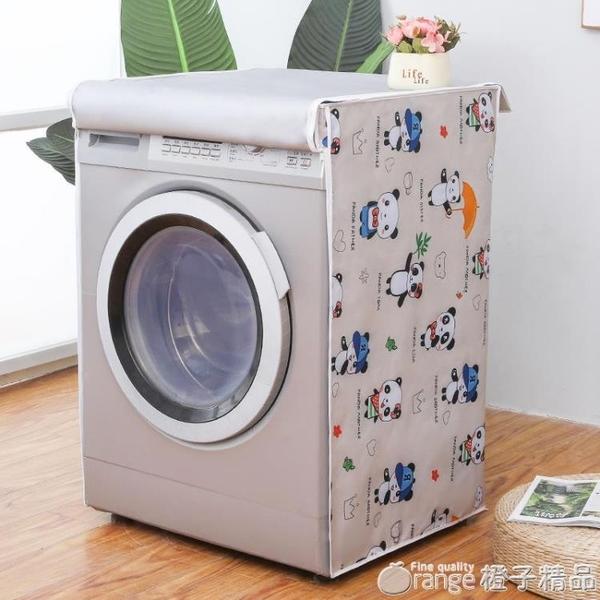 滾筒洗衣機罩防水防曬海爾美的小天鵝防塵蓋布套全自動波輪專通用『橙子精品』