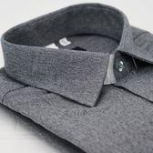 【金‧安德森】淺灰保暖窄版長袖襯衫
