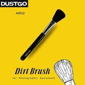 又敗家Dustgo 毛刷 除塵刷動物刷毛清潔3C 器材鏡頭相機鍵盤LED 螢幕DVD 縫隙刷角落CD 灰塵毛屑