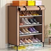 鞋架簡易家用多層防塵經濟型宿舍門口大學生鞋架子窄鞋櫃鞋子收納 ATF 秋季新品