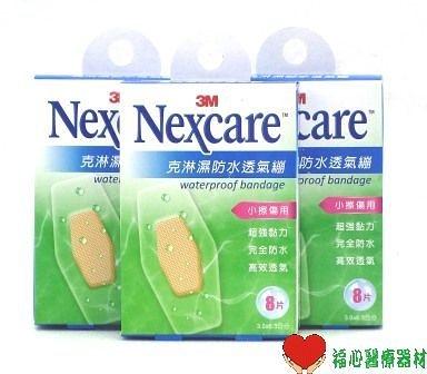 3M OK繃 醫療用品 防水透氣繃 小擦傷用 8片裝 X3盒