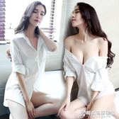 秋季新款睡衣女夏性感情趣誘惑白襯衫女中長款開衫睡裙長袖防曬 時尚芭莎