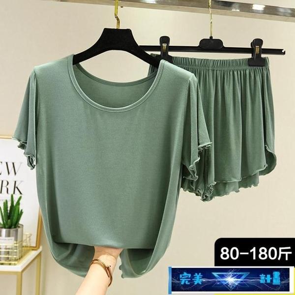 短袖套裝 莫代爾短袖T恤套裝女夏寬鬆大碼半袖短褲圓領內搭睡衣兩件裝薄款 完美計畫 免運