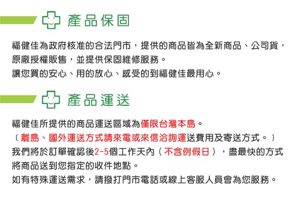 ✿✿✿【福健佳健康生活館】均佳 JWX-30-20(中輪) 外出型