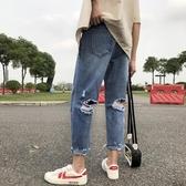 破洞毛邊牛仔褲男九分男生褲子潮流直筒寬鬆闊腿百搭9分 青山市集