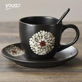 咖啡杯youcci悠瓷 日式和風格調黑色系陶瓷咖啡杯碟套裝 馬克杯咖啡器具