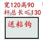 投影布幕螢幕行動儀幕布60寸機幕布壁掛幕家用布便攜幕布【快速出貨】
