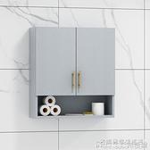 馬桶櫃后櫃浴室高櫃立櫃側邊櫃子陽臺吊櫃防水防曬豎櫃高櫃洗衣機 NMS名購新品