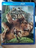 挖寶二手片-0475--正版藍光BD【傑克:巨人戰紀 3D+2D雙碟版】熱門電影(直購價)