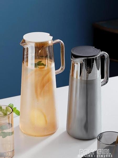 冷水壺耐高溫家用北歐透明玻璃防爆大容量泡茶壺高顏值涼水杯套裝 polygirl
