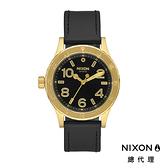 【酷伯史東】NIXON 38-20 正裝錶 沉穩霸氣 金黑 潮人裝備 潮人態度 禮物首選