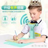 幼兒童寫字坐姿矯正器儀支架小學生視力保護器坐姿提醒器學習用品 晴天時尚館
