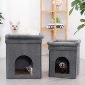 貓窩四季通用貓床雙層貓房子別墅貓窩封閉式寵物窩墊貓屋貓窩冬天