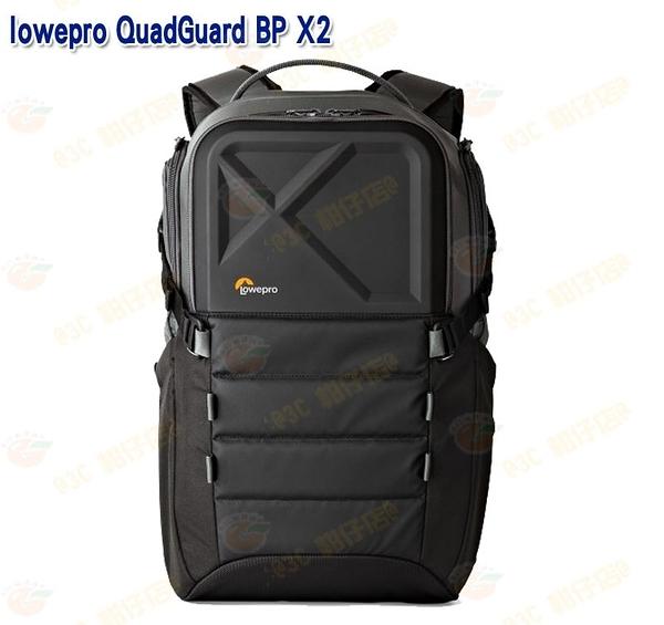 預購 羅普 L133 Lowepro QuadGuard BP X2 快拍飛行家 後背包 適用 FPV Quad 賽車 無人機 公司貨