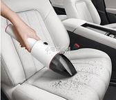 車用吸塵器 無線家用兩用迷你小型充電手持式吸貓毛大吸力   【全館免運】