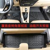 豐田卡羅拉腳墊改款新威馳雷凌雙擎專用腳踏墊全包圍汽車腳墊【寶貝開學季】