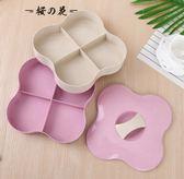創意雙層干果盤糖果盒結婚過年零食盒瓜子盒堅果盒干果盒分格帶蓋【櫻花本鋪】