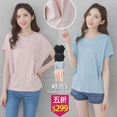 【五折價$299】糖罐子純色素面造型抓摺連袖上衣→預購【E53708】