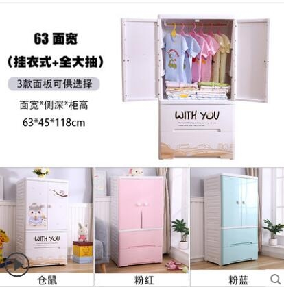 T-佳世兒童衣櫃 雙開門 寶寶嬰兒收納櫃子 抽屜式 塑料簡易衣櫥 儲物櫃