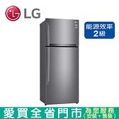 LG 438L 雙門變頻冰箱GI-HL450SV含配送到府+標準安裝 【愛買】