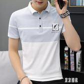 大碼男士短袖T恤夏裝時尚翻領POLO衫棉質有領帶領體桖男裝上衣服潮CY2339『東京潮流』