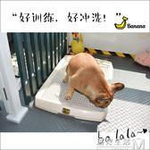 寵物狗廁所平板尿尿盤便便盆法斗柯基泰迪大中小型犬幼犬成犬用品  igo 遇見生活