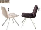 【UHO】愛倫棉布餐椅/可拆洗/免運送費 HO18-765-2-3 限量商品