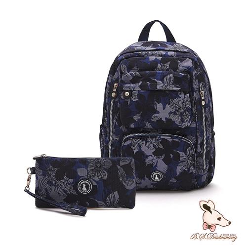 B.S.D.S冰山袋鼠 - 楓糖瑪芝 - 大容量附插袋後背包+零錢包2件組 - 花繪風【Z060】
