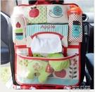 車太太車載椅背收納袋座椅掛袋車內懸掛儲物...