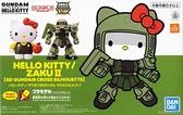 鋼彈模型 SDCS HELLO KITTY 量產型薩克II BB戰士TOYeGO 玩具e哥