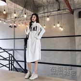 連帽T恤新款女長袖韓版寬鬆顯瘦oversize印花半高領慵懶長款裙子 衣櫥秘密