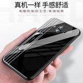 華為mate10手機殼新款10pro潮牌簡約mate9超薄硅膠防摔全包邊保護套玻璃支架9pro優樂居生活館