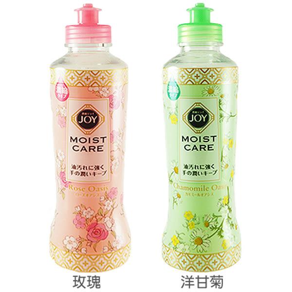 日本P&G 溫和護手濃縮洗碗精(190ml) 玫瑰/洋甘菊 兩款可選【小三美日】