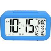 鬧鐘 多組學生創意臥室鬧鐘時尚創意靜音臥室電子鐘7組鬧鈴時鐘 卡菲婭
