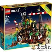 【樂樂童鞋】LEGO 21322 - 樂高 IDEAS 系列 梭魚灣海盜 LEGO-21322 - 梭魚灣海盜 21322 樂高