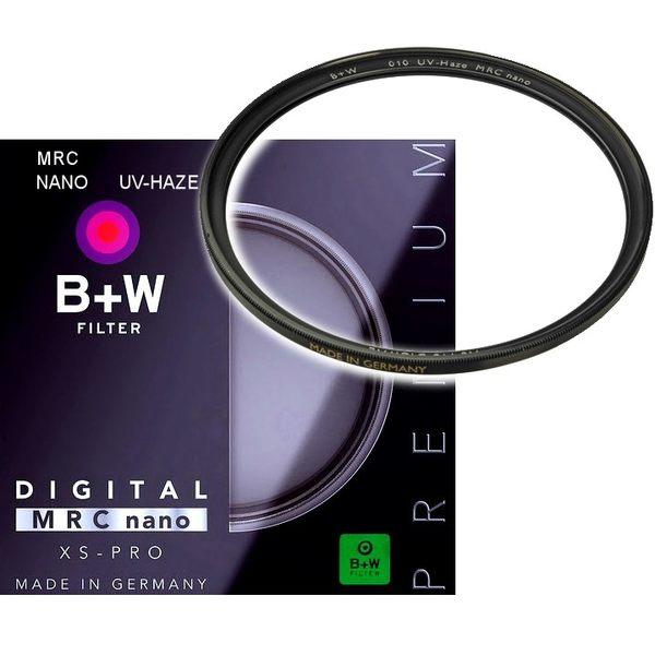 【震博】B+W XS-PRO 010 UV MRC nano 49mm 奈米鍍膜保護鏡 (加贈B+W濕式拭鏡紙6張)