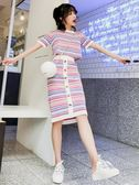 夏季精神套裝女俏皮時尚小清新條紋半身裙港味網紅兩件套
