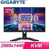 【南紡購物中心】Gigabyte 技嘉 M27Q 27型 170Hz 0.5ms HDR400 電競螢幕