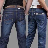 款商務牛仔褲男直筒寬鬆韓版潮流男士休閒褲子青年長褲土   遇見生活