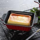 創意陶瓷烤盤長方形家用戚風蛋糕模具吐司面包模具烤箱用烘焙工具 igo