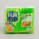 日本製【Kikulon】抗菌廚房海綿 超值組 2入 /2501