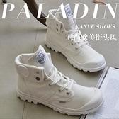 高筒帆布鞋女秋季馬丁靴女戶外登山休閒運動鞋小白鞋女帕拉丁女鞋   聖誕節全館免運