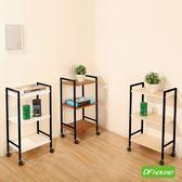 《DFhouse》佛瑞德-活動置物架(三層)多功能一抽櫃 床頭櫃 床邊櫃 收納櫃 電話櫃 空櫃 層架 置物架