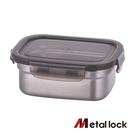 韓國Metal lock方形不鏽鋼保鮮盒520ml