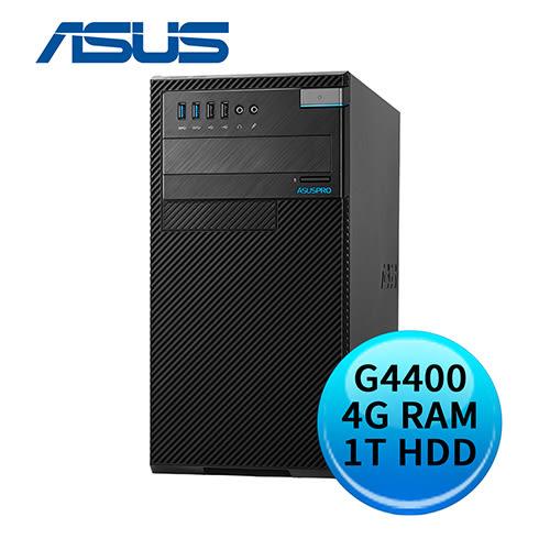 ASUS 華碩 D520MT-0G4400999R (Intel G4400/4G DDR4/1TB/24X DVD-RW/WIN10 PRO) 商用桌上型電腦