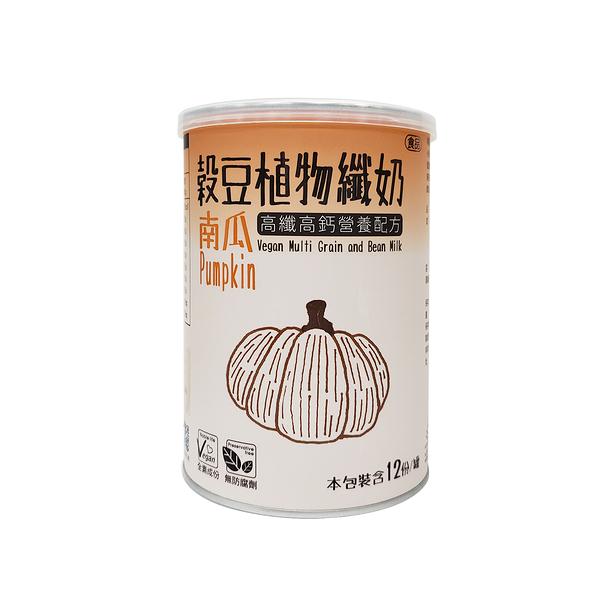 南瓜穀豆植物纖奶 增強體力 營養補給