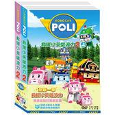 救援小英雄波力(2) DVD ( ROBOCAR POLI ) 附立體拼裝波力