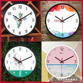 靜音時鐘錶掛鐘客廳現代簡約大氣個性創意時尚家用臥室掛錶牆鐘錶『韓女王』