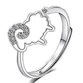 925純銀戒指-小綿羊精緻動物生日情人節禮物女飾品73af17【巴黎精品】