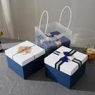 禮物盒 禮品盒正方形大號禮盒包裝盒子超大號生日禮物盒空盒子禮物包裝盒【快速出貨八折下殺】